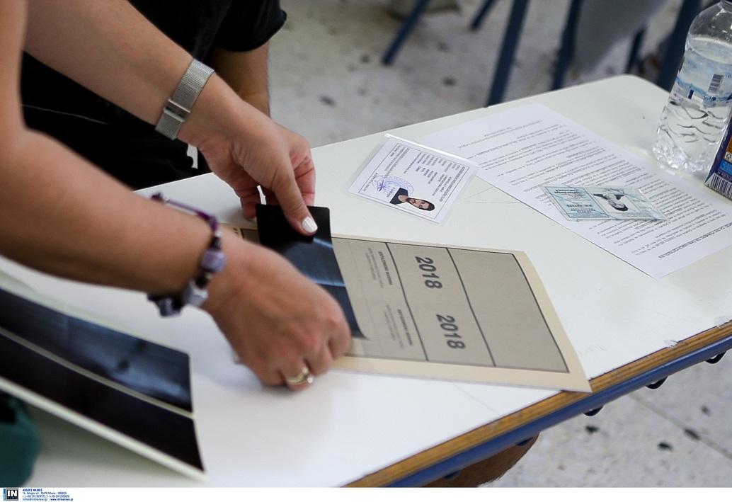 Πανελλήνιες 2018: Τα θέματα που εξετάστηκαν οι υποψήφιοι των ΕΠΑΛ | Pagenews.gr