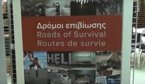 Έκθεση φωτογραφίας στο Ζάππειο με θέμα τους πρόσφυγες   Pagenews.gr