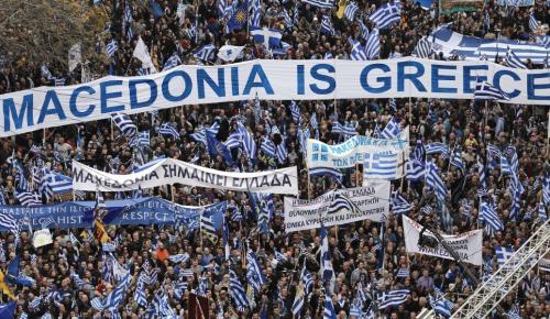 Συγκέντρωση και πορεία για τη Μακεδονία σήμερα στη Θεσσαλονίκη | Pagenews.gr