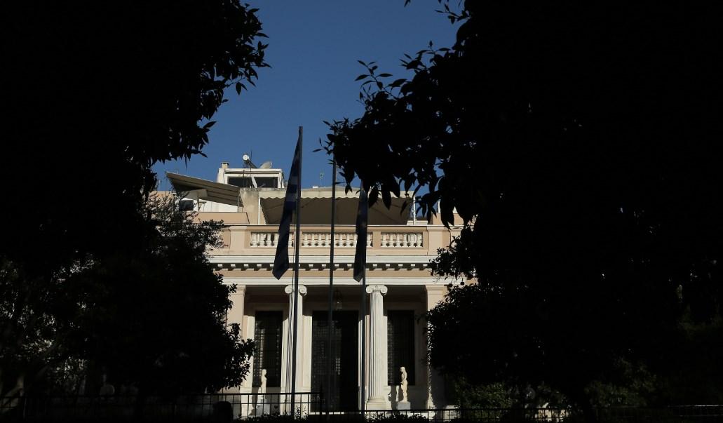 Κύκλοι Μαξίμου: Ο κ. Στουρνάρας ας κάνει τη χάρη στον εαυτό του να μην εκτίθεται | Pagenews.gr