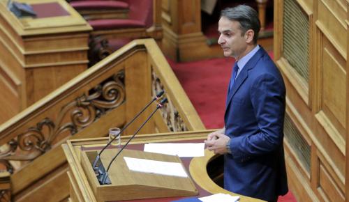 Συνταγματική Αναθεώρηση: Ο Μητσοτάκης παρουσιάζει τις προτάσεις της ΝΔ | Pagenews.gr