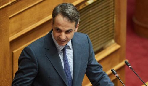 Μητσοτάκης: Ο Τσίπρας εκχώρησε τη μακεδονική εθνότητα και γλώσσα | Pagenews.gr