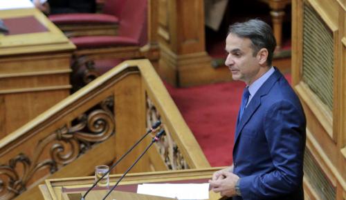 Αναθεώρηση του Συντάγματος: Οι προτάσεις της ΝΔ – Τι αναφέρει για εκλογή ΠτΔ και Πανεπιστήμια | Pagenews.gr