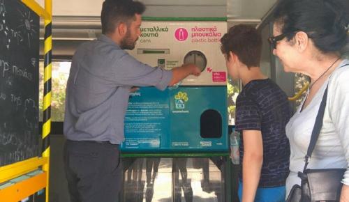 Ένα πούλμαν που «βγάζει οξυγόνο» κάνει στάση στον Δήμο Νίκαιας-Αγ. Ι. Ρέντη | Pagenews.gr