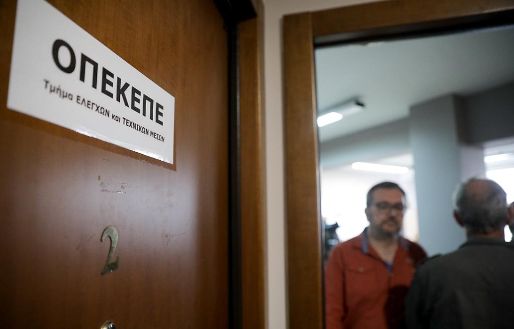 ΟΠΕΚΕΠΕ: Πληρώθηκαν 15,8 εκατ. ευρώ σε δικαιούχους βιολογικών καλλιεργειών | Pagenews.gr