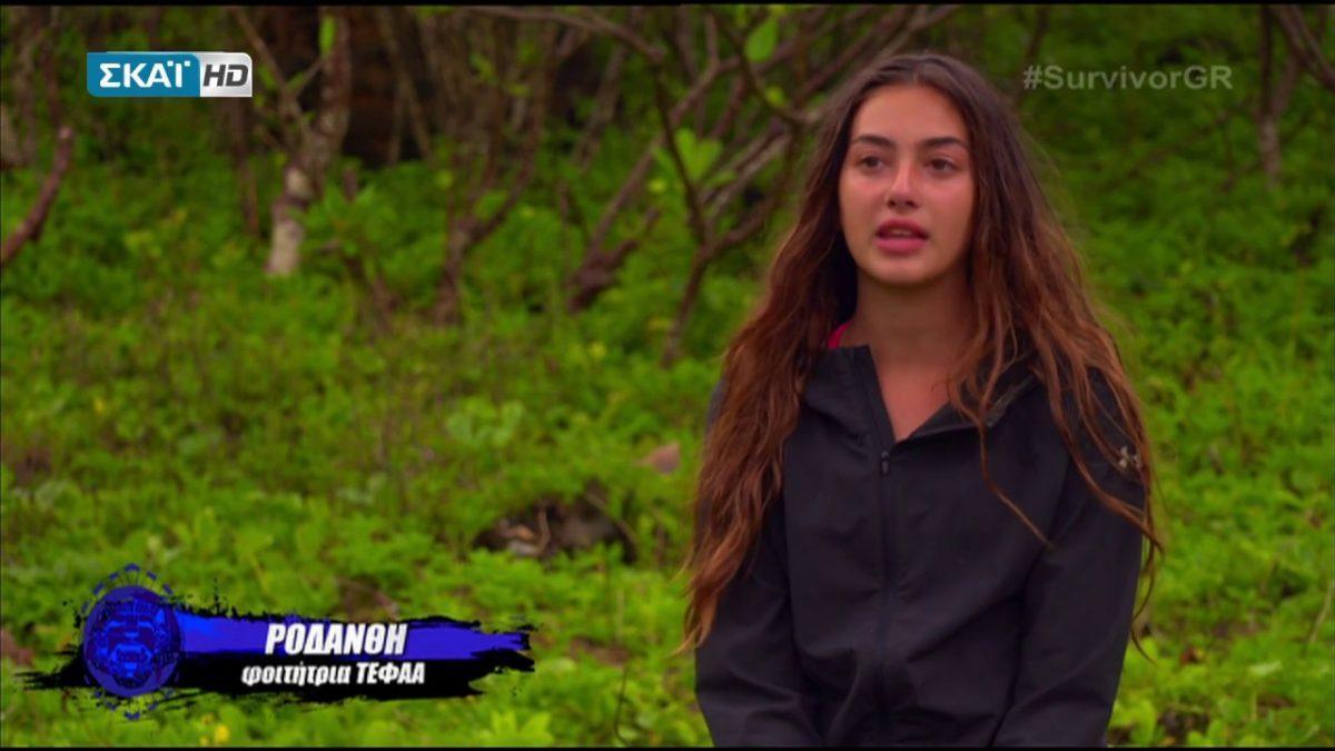 Survivor: Το μήνυμα της Ροδάνθης μετά την αποχώρησή της (pic)   Pagenews.gr