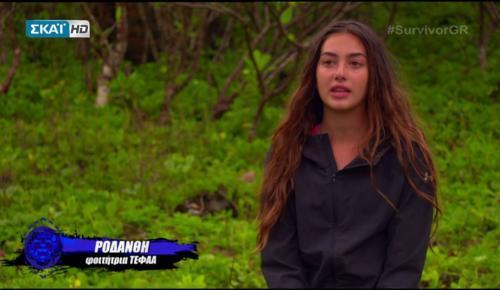 Survivor: Το μήνυμα της Ροδάνθης μετά την αποχώρησή της (pic) | Pagenews.gr