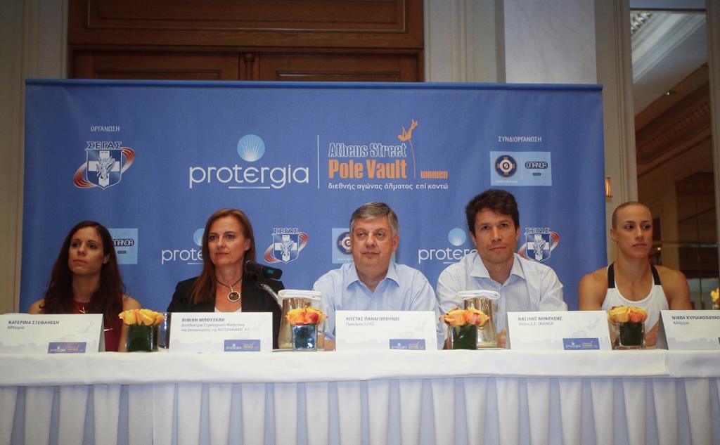 Στις 22 Ιουνίου το PROTERGIA – ATHENS STREET POLE VAULT | Pagenews.gr