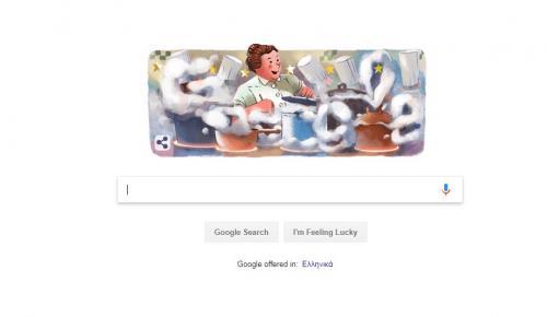 Eugénie Brazier: Ποια ήταν η μαγείρισσα που τιμά η Google με το doodle της | Pagenews.gr