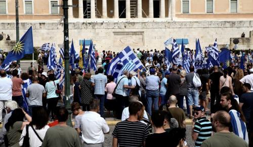 Ένταση και χημικά στο συλλαλητήριο για το Σκοπιανό στο Σύνταγμα (pics&vid) | Pagenews.gr