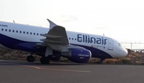 Ηράκλειο: Airbus βγήκε εκτός διαδρόμου στο «Νίκος Καζαντζάκης» | Pagenews.gr
