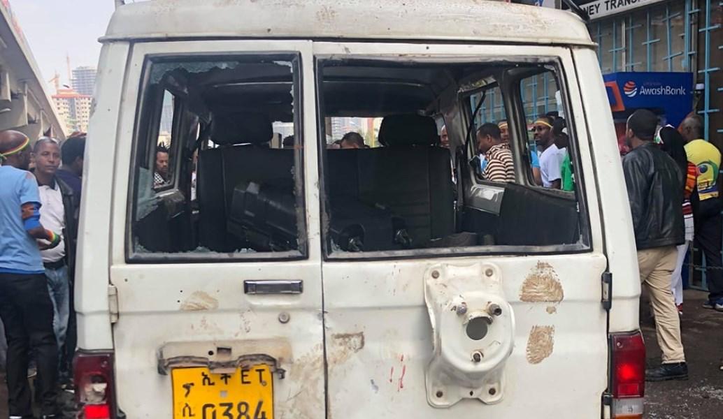 Αιθιοπία: Έκρηξη κατά τη διάρκεια ομιλίας του νέου πρωθυπουργού   Pagenews.gr