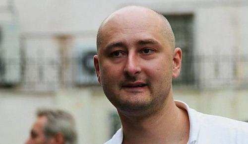 Ουκρανία: Υπό κράτηση ο φερόμενος επίδοξος δολοφόνος του Μπάμπτσενκο   Pagenews.gr