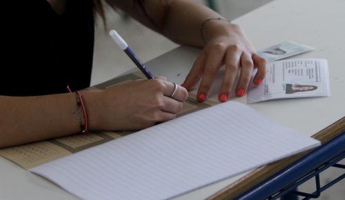 Πανελλήνιες 2018: Τα θέματα στα μαθήματα που εξετάστηκαν οι υποψήφιοι των ΕΠΑΛ | Pagenews.gr