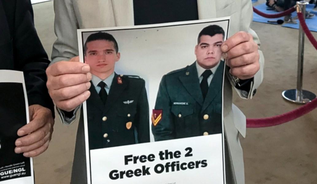 Έλληνες στρατιωτικοί: Βαραίνει το κατηγορητήριο – Τι είπαν μετά το νέο «όχι» για αποφυλάκιση | Pagenews.gr