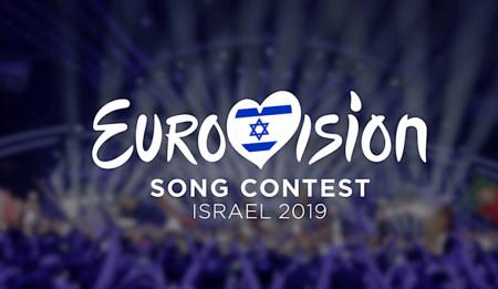 «Σώθηκε» την τελευταία στιγμή η διοργάνωση της Eurovision | Pagenews.gr