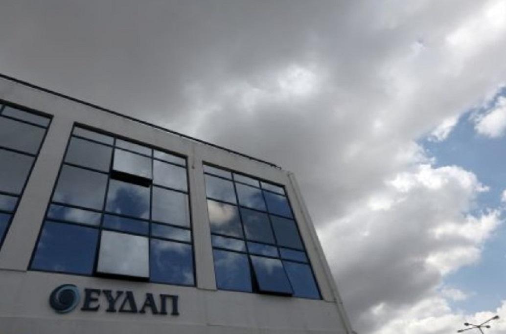 ΕΥΔΑΠ: Ανακοίνωση για 400 θέσεις απασχόλησης | Pagenews.gr
