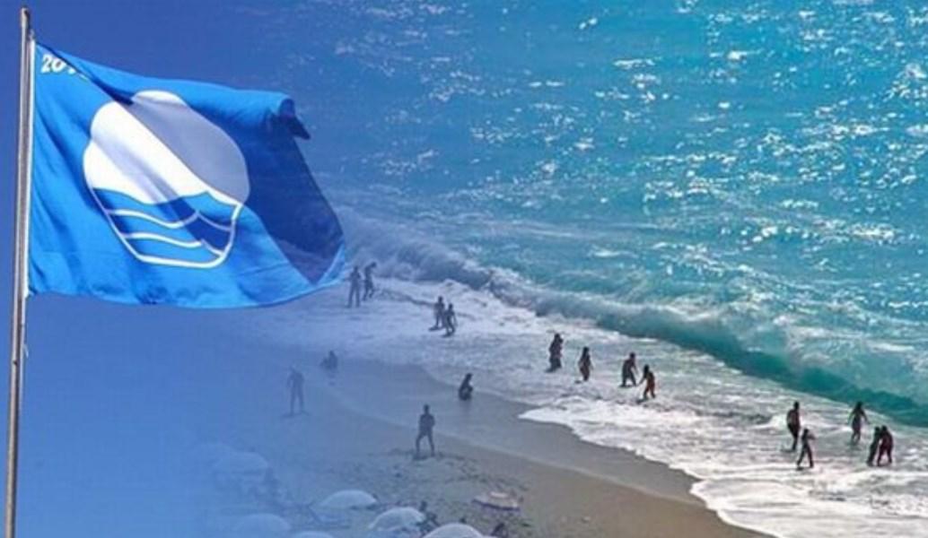 Επτά γαλάζιες σημαίες σε παραλίες του Μαλεβιζίου | Pagenews.gr