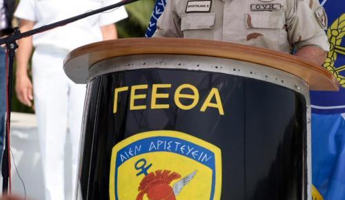 ΓΕΕΘΑ: Απαντά στις δηλώσεις του Κωνσταντίνου Μπαρμπαρούση   Pagenews.gr
