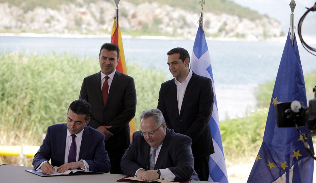 Πρέσπες: Ιστορική συμφωνία Ελλάδας – ΠΓΔΜ για το Σκοπιανό   Pagenews.gr