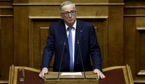 Μεταναστευτικό: Ο Γιούνκερ συγκαλεί σύνοδο κορυφής | Pagenews.gr