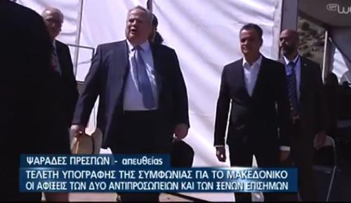 Κοτζιάς για τα επεισόδια στις Πρέσπες: Από 1.000.000 διαδηλωτές φτάσαμε σήμερα στους 4.000 | Pagenews.gr