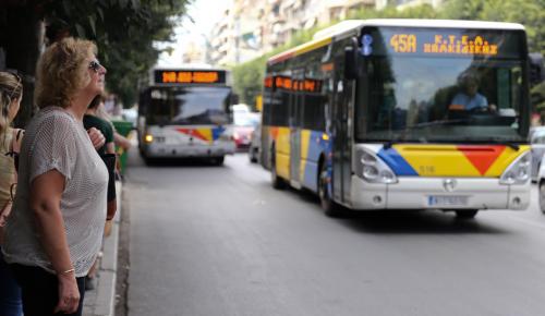 Απεργία: Ταλαιπωρία από τις νέες στάσεις εργασίας στα λεωφορεία | Pagenews.gr