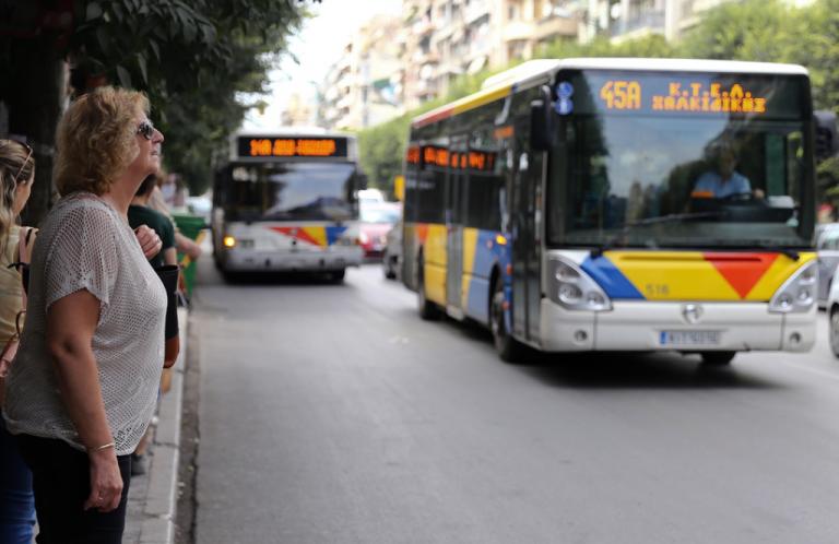 25η Μαρτίου: Πώς θα κινηθούν τα Μέσα Μαζικής Μεταφοράς | Pagenews.gr