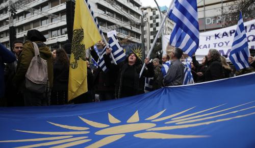 Συλλαλητήριο για την ελληνικότητα της Μακεδονίας στο Βόλο | Pagenews.gr