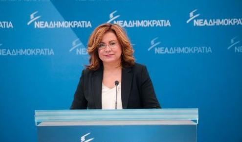 Σπυράκη: «Στην Ελλάδα δεν αναγνωρίζουμε την ύπαρξη μακεδονικής εθνικότητας και γλώσσας» | Pagenews.gr