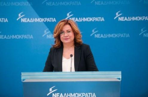 Σπυράκη: «Ως πότε θα πληρώνουμε τις καθυστερημένες συγγνώμες του κ. Τσίπρα;» | Pagenews.gr