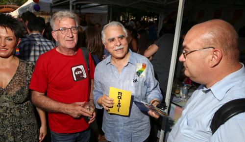 Athens Pride: Στελέχη του ΣΥΡΙΖΑ στο Φεστιβάλ Υπερηφάνειας (pics) | Pagenews.gr