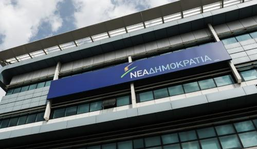 ΝΔ: Κατηγορεί την κυβέρνηση για μυστική διπλωματία με Σκόπια και Αλβανία | Pagenews.gr