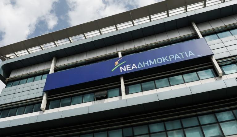 Νέα Δημοκρατία: Πρόεδρος του 12ου συνεδρίου της ο Βαγγέλης Μεϊμαράκης | Pagenews.gr