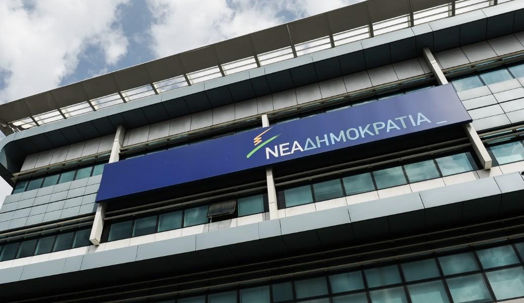 Νέα Δημοκρατία: Έγγραφα για την εταιρεία «Δίοδος» της οικογένειας Τσίπρα | Pagenews.gr