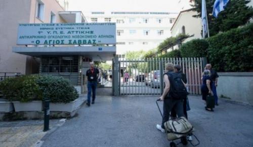 Συνελήφθη στην Ιταλία ζευγάρι Κολομβιανών που έκλεβε ιατρικά μηχανήματα από ελληνικό νοσοκομείο | Pagenews.gr