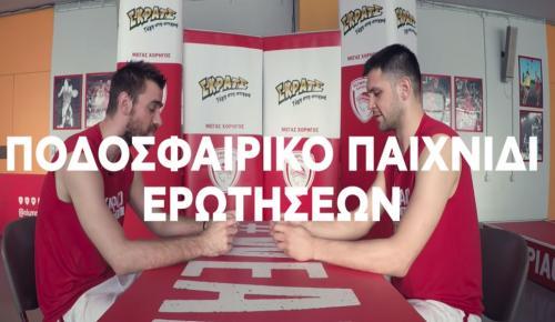ΟΠΑΠ: Μάντζαρης – Παπανικολάου προσφέρουν γέλιο σε ένα…ποδοσφαιρικό τετ α τετ | Pagenews.gr