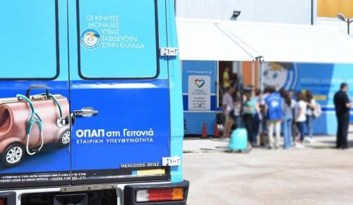 «ΟΠΑΠ στη Γειτονιά»: Νέος πυλώνας Εταιρικής Υπευθυνότητας του ΟΠΑΠ που απαντά στις ανάγκες των τοπικών κοινωνιών | Pagenews.gr
