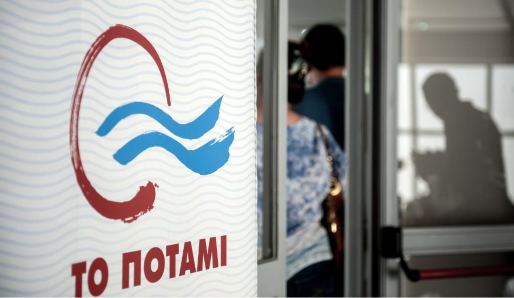 Μαλλιά κουβάρια στο Ποτάμι – Ο Ψαριανός κατηγορεί την ηγεσία ότι κοιτά προς ΣΥΡΙΖΑ | Pagenews.gr