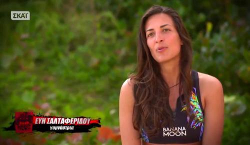 Survivor 2: Εκτός παιχνιδιού η Εύη Σαλταφερίδου (vid) | Pagenews.gr