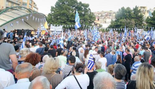 Σκοπιανό: Συλλαλητήρια για την ελληνικότητα της Μακεδονίας (pics) | Pagenews.gr