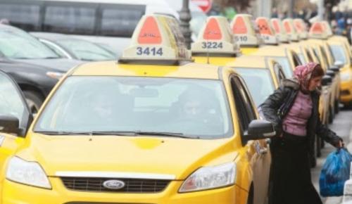 Μόσχα: Αποκοιμήθηκε ο οδηγός του ταξί που παρέσυρε 8 πεζούς | Pagenews.gr