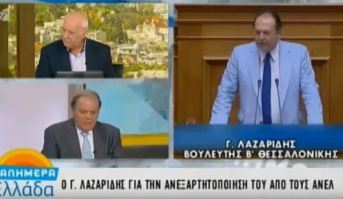 Λαζαρίδης: Τηλεοπτικός καυγάς με τον πρώην «σύντροφό» του Κατσίκη (vid) | Pagenews.gr