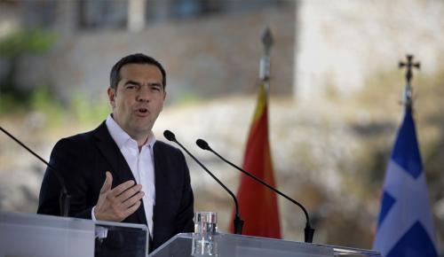 Αλέξης Τσίπρας: Ο πρώτος Έλληνας πρωθυπουργός στην ΠΓΔΜ | Pagenews.gr