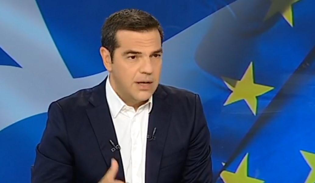 Τσίπρας: Περιμένουμε απόφαση για τη ρύθμιση του ελληνικού χρέους   Pagenews.gr