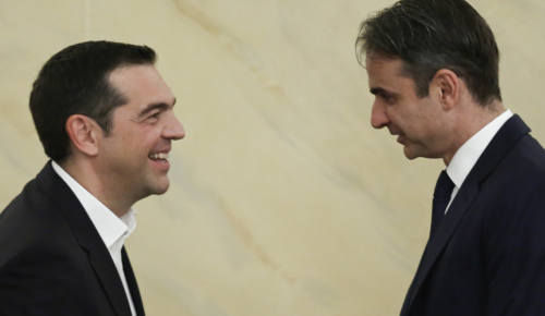 Δημοσκόπηση: Μεγάλο προβάδισμα της ΝΔ – Ποια κόμματα μένουν εκτός Βουλης | Pagenews.gr
