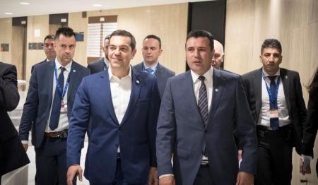 Κλιμακώνεται η κόντρα Ελλάδας – ΠΓΔΜ με τη Ρωσία   Pagenews.gr