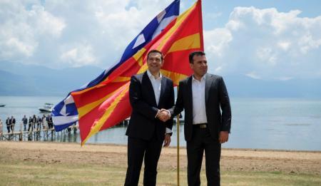 Ζάεφ: «Βόρεια Ελλάδα είναι Ελλάδα και Μακεδονία είμαστε μόνο εμείς» | Pagenews.gr