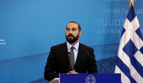 Ο Τζανακόπουλος στο Athens Pride: Ήρθε η ώρα για τον πολιτικό γάμο (vid) | Pagenews.gr