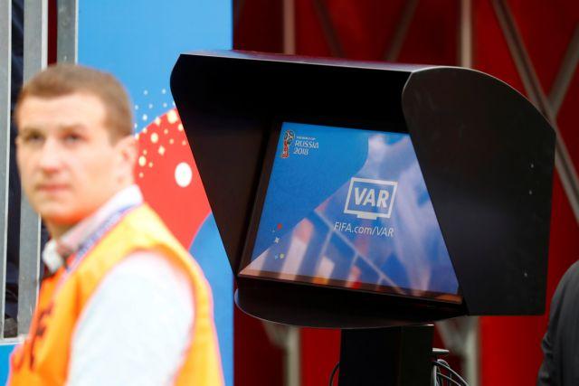 Μουντιάλ 2018: Ικανοποίηση της FIFA για το VAR | Pagenews.gr
